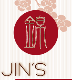 锦 (Jin's Fine Asian Cuisine & Sushi Bar)